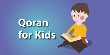 Qoran for Children